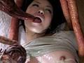 触手に溺れて― 巨乳妻、貞操崩壊 水城奈緒 11
