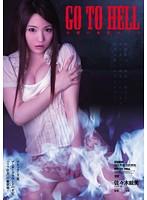 (atid00232)[ATID-232] GO TO HELL 令嬢の地獄めぐり 佐々木絵美 ダウンロード