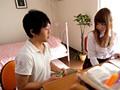 [ATID-262] デカマラ強制連続絶頂 清廉女子校生、堕落の軌跡 あかね杏珠