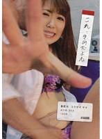 これ、きみだよね 香西咲 ダウンロード