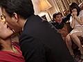 [ATID-310] 秘本 若妻の甘つゆ 初めての体験 夫婦交換の記録より 妃月るい