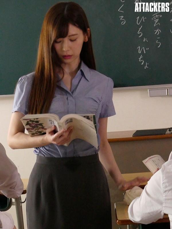 女教師玩具化計画 明里つむぎ 画像12枚