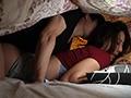 欲求不満な人妻は毎晩隣人に3時間抱かれています。 松下紗栄子 画像9