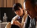 田舎から上京してきた美少女を全身舐めつくし接吻調教。 小泉ひなた 画像3