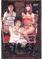 (atkd002)[ATKD-002] 蛇縛の巨乳Select みずしまちはる.中森加奈.持田薫 ダウンロード