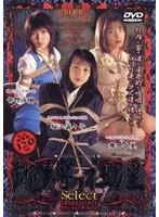 (atkd006)[ATKD-006] 蛇縛の社淫select 音野沙樹 桜沢菜々子 舞田奈美 ダウンロード
