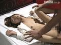 夕樹舞子スペシャル 女教師狩り×女教師蛇縛の女教師狩り サンプル画像 No.3