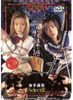 (atkd023)[ATKD-023] 蛇縛輪姦 女子校生select3 雨宮蛍 千夏ゆい ダウンロード