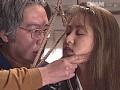蛇縛の乱舞Select 麻生早苗 植田真奈