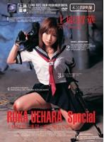 (atkd077)[ATKD-077] RUKA UEHARA Special ダウンロード