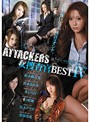 ATTACKERS 女捜査官BEST4