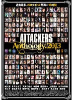 ATTACKERS Anthology.2013