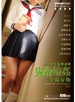 (atkd00223)[ATKD-223] 女子校生監禁凌辱 鬼畜輪姦 完全保存版007 ダウンロード