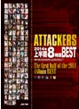 ATTACKERS2014ǯ��Ⱦ��8����BEST