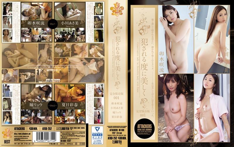 人妻、夏目彩春出演の無料熟女動画像。犯される度に美しく 完全保存版001