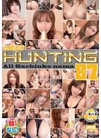 石橋渉のHUNTING VOL.087 ダウンロード