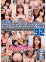 石橋渉のHUNTING VOL.092