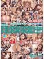 石橋渉のHUNTING×HUNTING vol.19