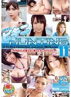 石橋渉のビキニHUNTING 11 ダウンロード