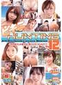 石橋渉のビキニHUNTING 12