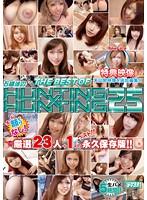 石橋渉のHUNTING×HUNTING vol.25