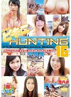 石橋渉のビキニHUNTING 16