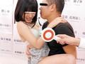 [ATOM-243] 街行くお嬢さん!伝統のセックス体位いくつわかるかな!?四十八手素股ゲーム!!