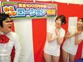 [ATOM-250] 素人限定!目指せ賞金100万円!ぬるぬる!スケスケ!着衣ローション相撲