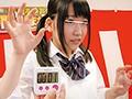 [ATOM-259] 女子校生限定!『時間よ止まれ!』ゲーム