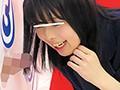 [ATOM-302] 女子校生限定!目指せ賞金100万円!舐めて触って匂って記憶!ちんちん神経衰弱ゲーム