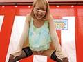 [ATOM-307] パンチラ!胸チラ当たり前!マンチラ!ポロリのオンパレード!笑ってヌケる!スケベな賞金ゲームに参加した『素人娘』最高にエロい25人 ゲーム企画【全17種】収録!Season3