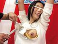[ATOM-341] 素人限定!目指せ!賞金100万円!洋服切り裂きクイズ タイムショック