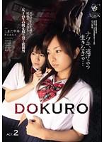 DOKURO ACT.2 ダウンロード