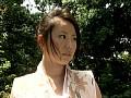 (avgl002)[AVGL-002] くノ一拷問凌辱3 椿姫・極秘輿入ノ章 ダウンロード 3