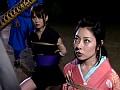 (avgl002)[AVGL-002] くノ一拷問凌辱3 椿姫・極秘輿入ノ章 ダウンロード 9