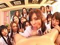 kawaii*女学園パラダイス◆美少女14人が学校でセックchu◆4時間 サンプル画像 No.1