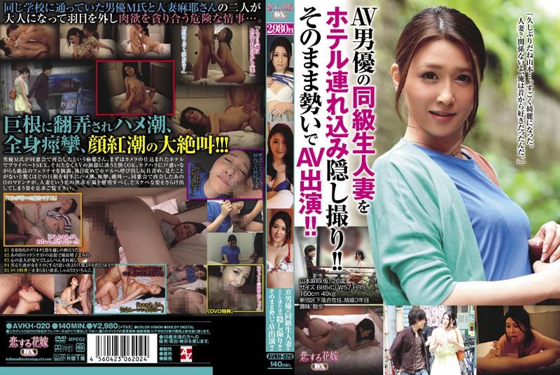 ホテルにて、美乳の素人の痙攣無料熟女動画像。AV男優の同級生人妻をホテル連れ込み隠し撮り!