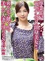 専業主婦ナンパ!!元モデルの8頭身美女!!爽やかで健やかで美しい人妻の淫らなSEX!!