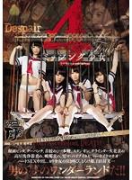 4 ミッシング少女 ダウンロード