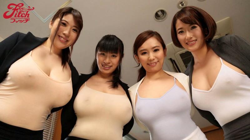 爆乳ノーブラ女子社員と中出し一夫多妻勤務