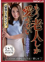 碧しの(篠めぐみ) Megumi Shino Endures More Than One Cock in the Same Time jp
