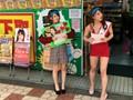 [AVOP-272] ビビアンズのマジカルガチレズナンパ全国ツアー2016!!リアルレズカップル 月島ななこと椎名そらが挑む 日本5大都市4泊5日素人ノンケ女子とセックスしまくり灼熱のレズ・ロード!!
