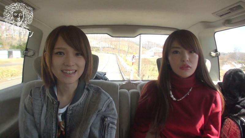 ビビアンズのマジカルガチレズナンパ全国ツアー2016 リアルレズビアンカップルが挑む 日本5大都市4泊5日素人ノンケ女子とセックスしまくり灼熱のレズビアンロード