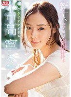 avop00303[AVOP-303]新人NO.1STYLE グラビアアイドル吉高寧々AV解禁