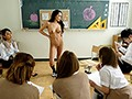 kirakira学園 全員GALクラスに転校して無制限射精されちゃった僕。 14