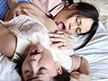 [AVOP-351] 夫たちは知らない 禁断レズビアン ~嫁と義理の母~