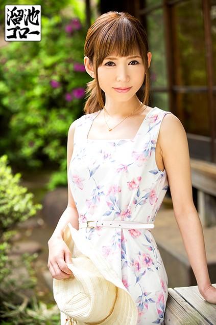 京都のはんなりスレンダー人妻 琴古ひまり AVデビュー!! の画像1