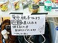 桃子、48歳にしてAVへ。公認モノマネ芸能人 菊市桃子 AVデビュー 画像4