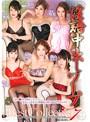 淫語中出しソープ Best Collection 7