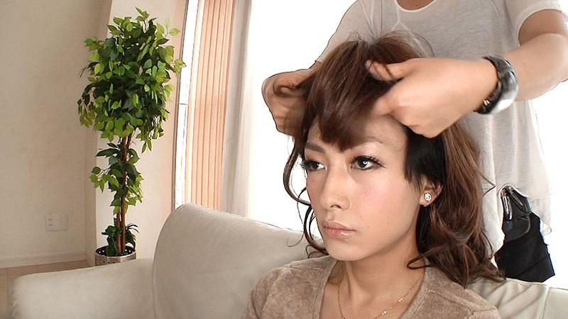 女装美少年 DEBUT りくのサンプル画像002